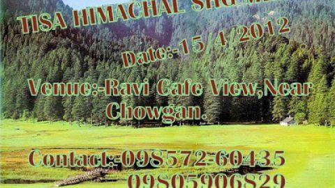 Himachal SHG meet