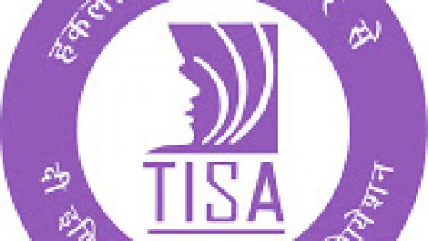TISA Editorial Policy