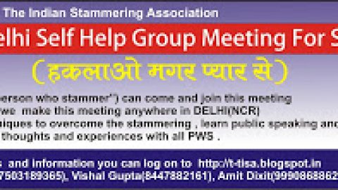 Banner for Delhi SHG Meeting