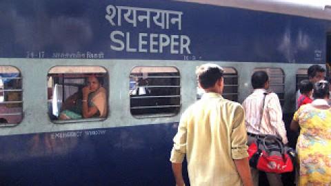 ट्रेन का यादगार सफ़र . . . !