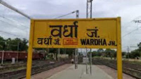 TISA SHG in Wardha (Maharashtra)