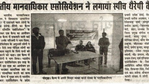 Communication workshop at Noida..Newspaper cuttings.