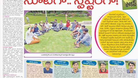 TISA is in Hyderabad News Paper