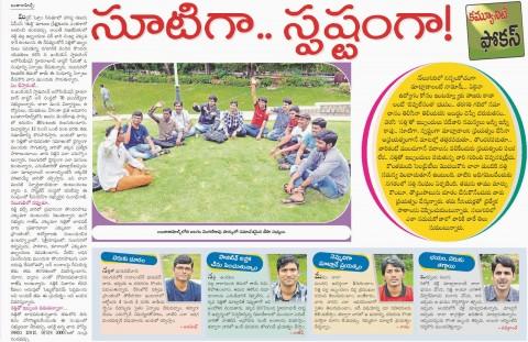 TISA is in Hyderabad News Paper