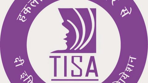 A small request to all TISA blog writers