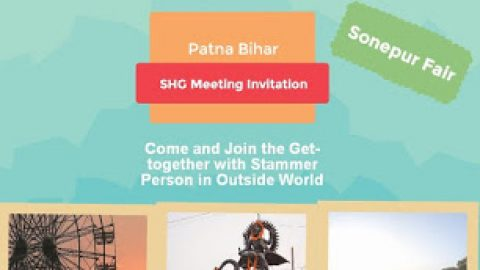 Patna Bihar SHG Meeting Invitation 29 Nov