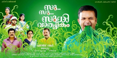 Su Su Sudhi Vathmeekam – A Stammerer's Review