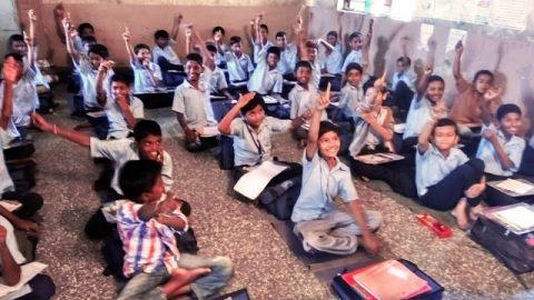 School Chale Hum…