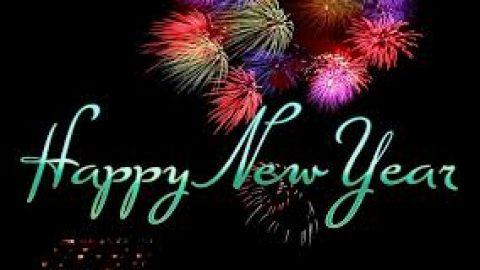 नव वर्ष 2017